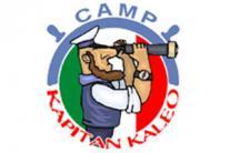Детский Международный лагерь KAPITAN KALEO